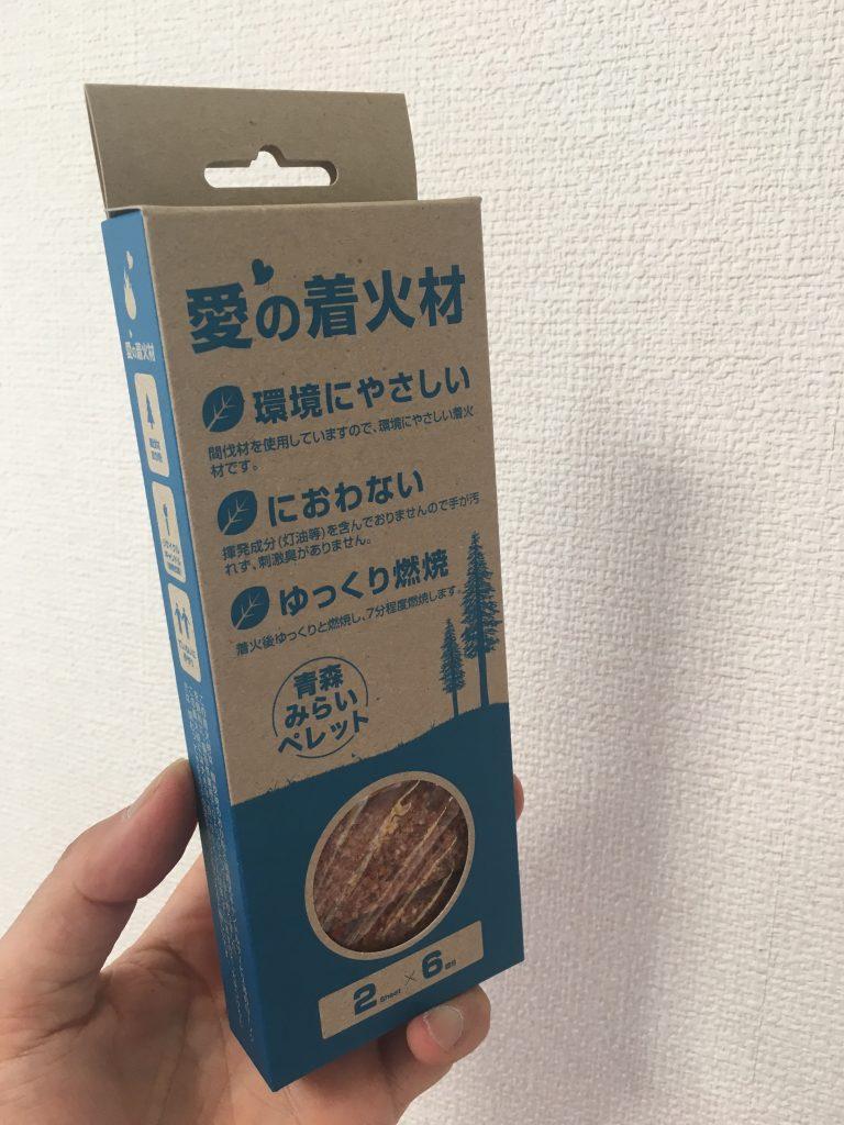 ainochakkazai2